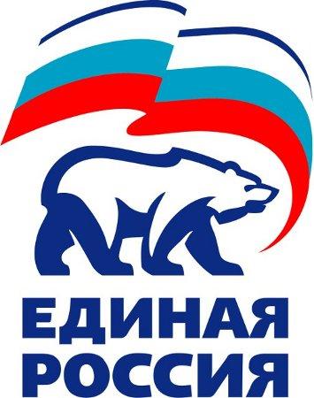 За что я люблю Единую Россию