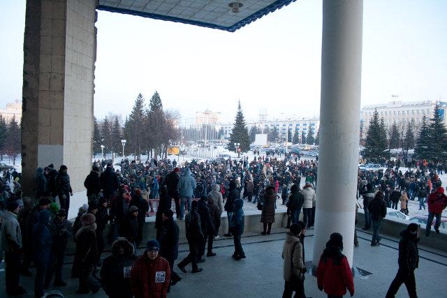 Митинг Драмтеатр