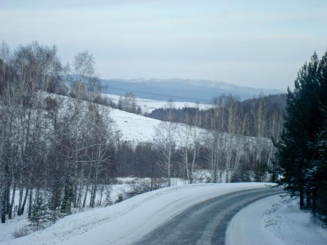 Южный Урал