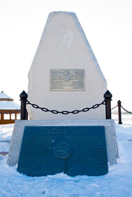 Красноусольск