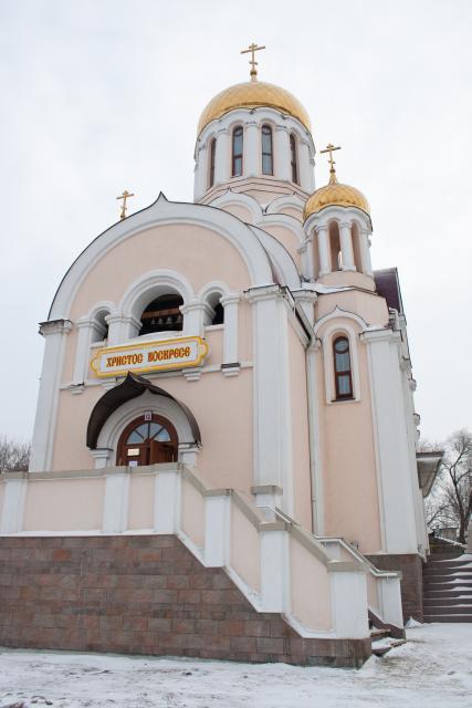 Церковь Самара