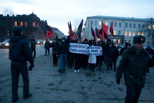 Демонстрация 5 марта