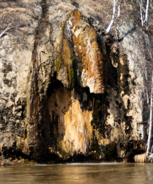 Зеркальный водопад