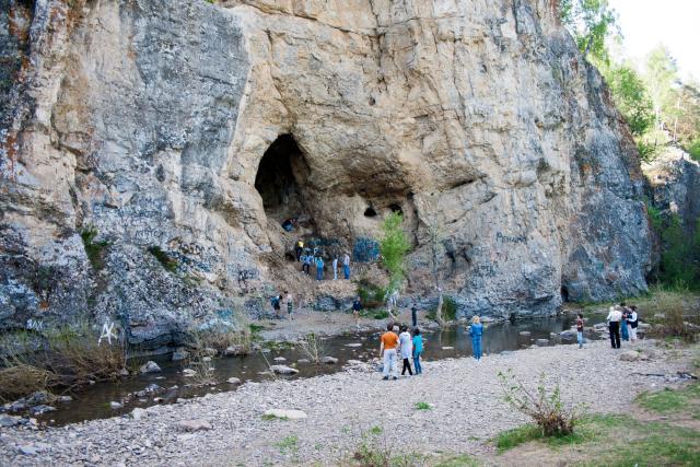 Пещера Салавата