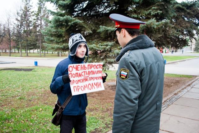 Пикет против репрессий