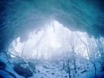 Охлебининская пещера