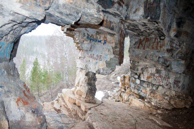 Пещера Дворец