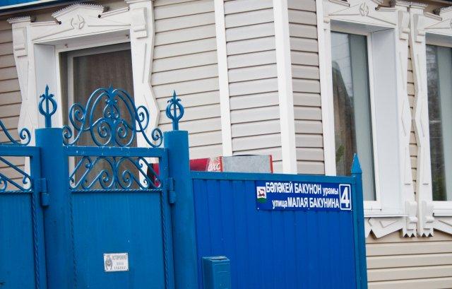 Улица Малая Бакунина
