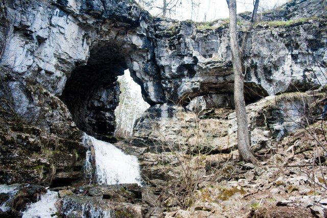 Карстовый мост Куперля