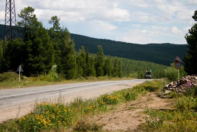Перевал Хондергей