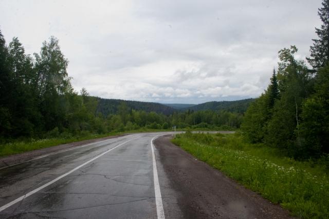 Путешествие по Среднему Уралу