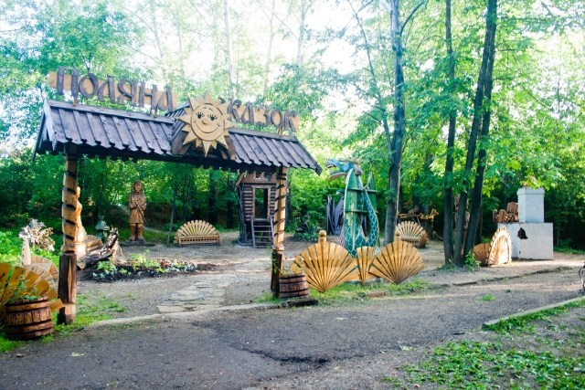 Деревня Ермака