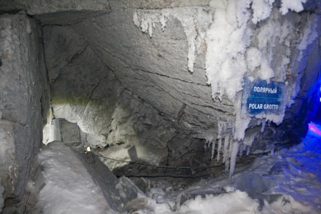 Кунгурская ледяная пещера Полярный грот