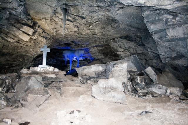 Кунгурская ледяная пещера Крестовый