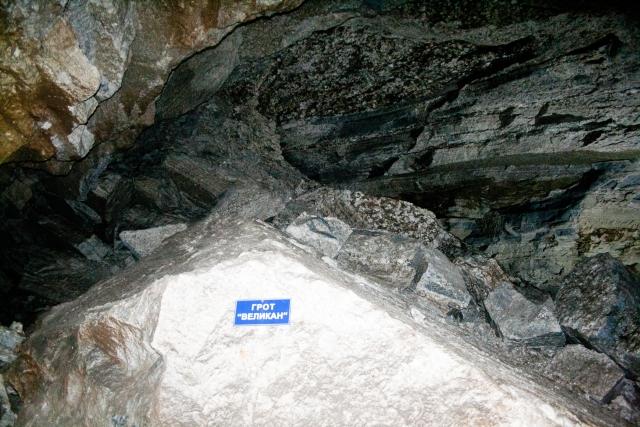 Кунгурская ледяная пещера Грот Великан