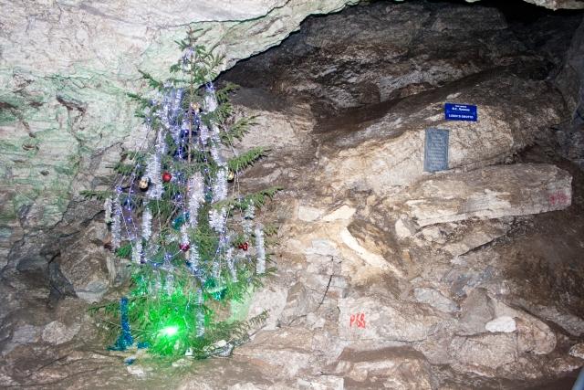 Кунгурская ледяная пещера Грот Лукина