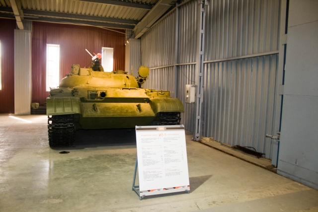Музее бронетанковой техники ИТ-1 Объект 150