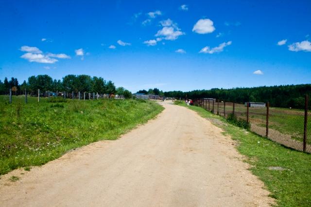 Страусиная и оленья ферма