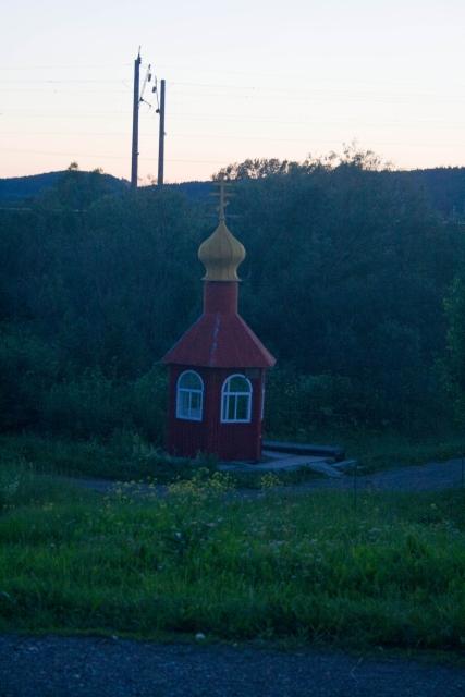 Кленовское