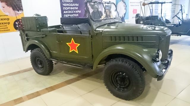 Торговый центр Башкирия ГАЗ-69