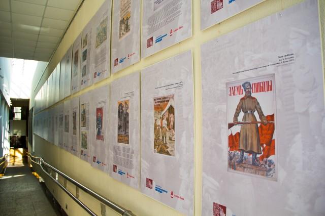 Войны многие плакаты довольно
