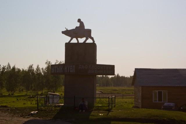 Ытык-кюель