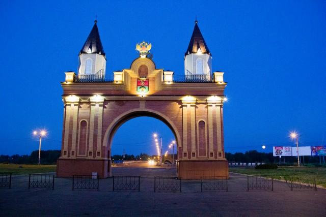 Канская арка