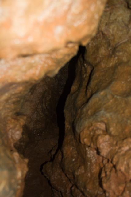 Пещера Сторожевая