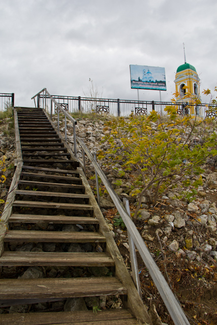 Николо-Березовка