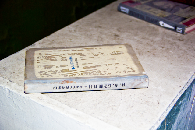 Средняя школа Кадыкчан