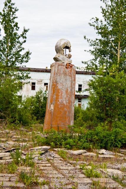 Ленин Кадыкчан