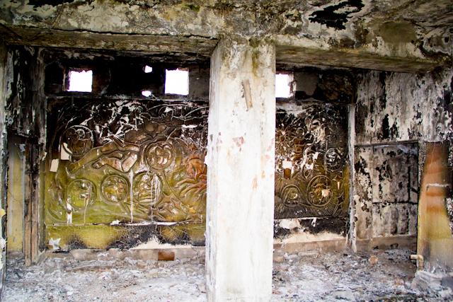 Дом культуры Кадыкчан
