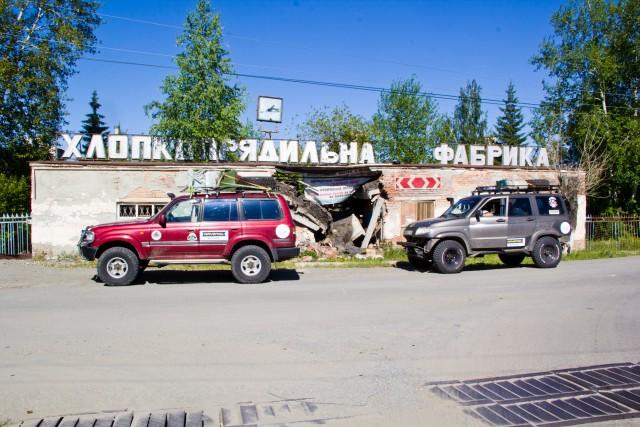 Карпинск Хлопкопрядильная фабрика
