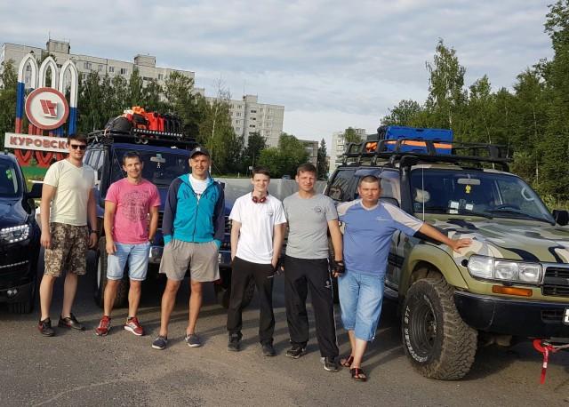 Московская часть команды