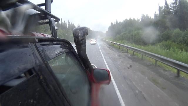 Отортен - Уфа