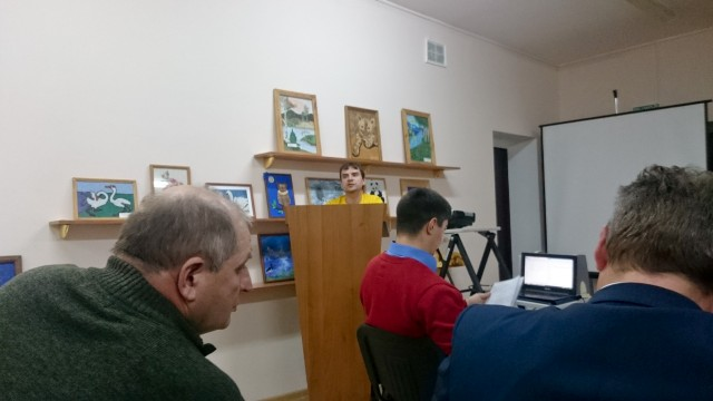 Круглый стол Национальный парк Башкирия