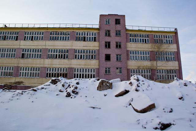 Уфахимпром