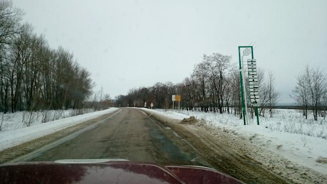 Новохоперский район