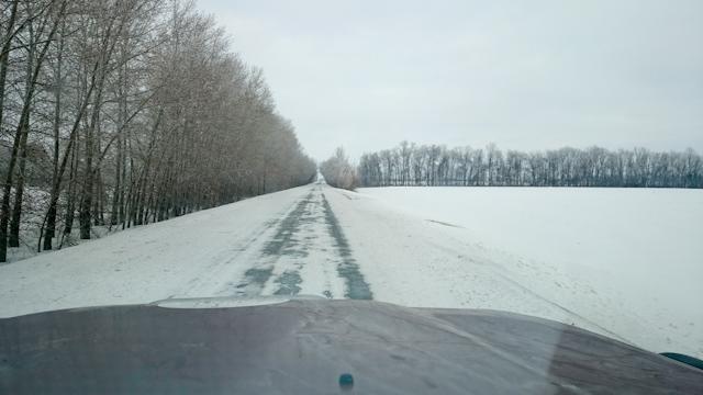 Дорога к Дивногорью