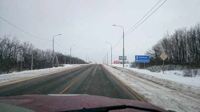 Трасса на Липецк