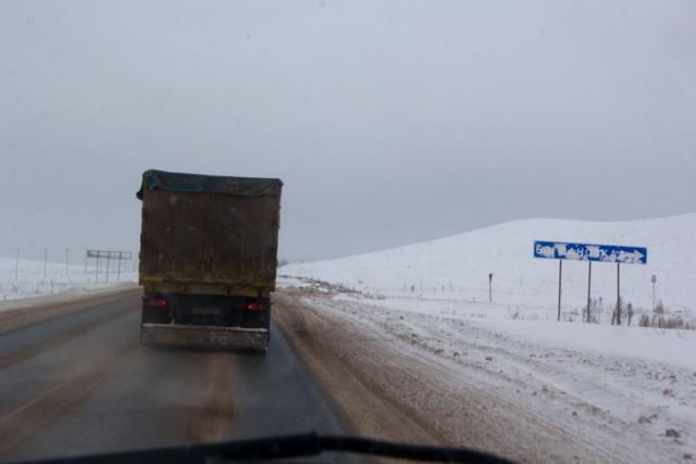 Дорога Самара-Уфа
