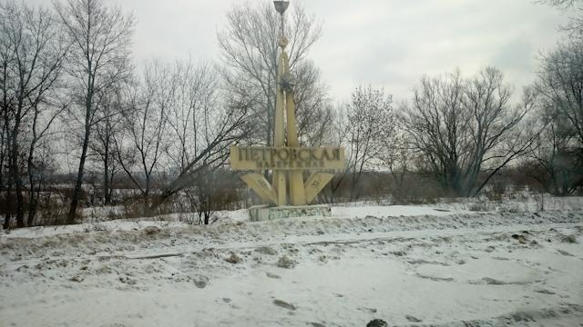 Петровская набережная Воронеж