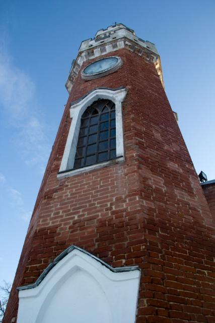 Часы Замок Ольденбургских