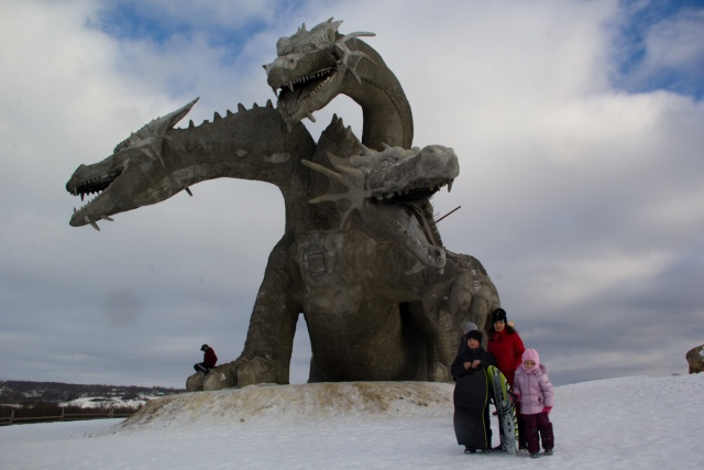 Змей Горыныч Кудыкина гора
