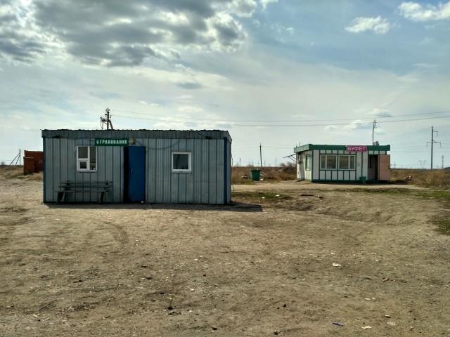 Граница Россия - Казахстан (Троицк)