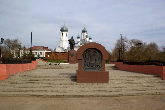 Памятник Неплюеву Троицк