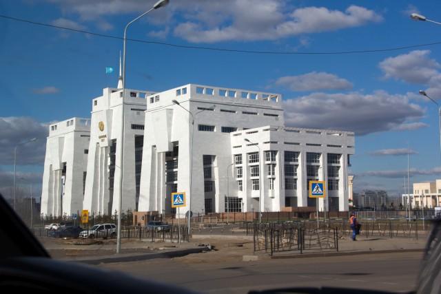 Дворец правосудия Астана