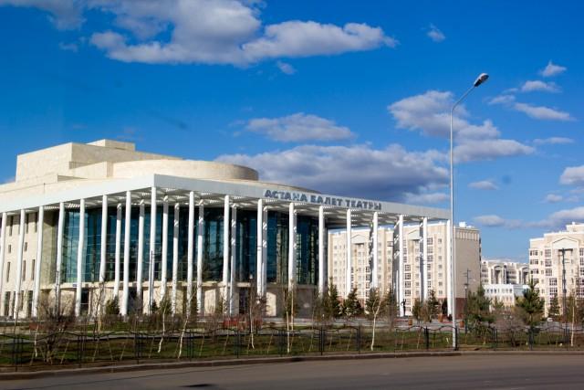Казахская национальная академия хореографии Астана