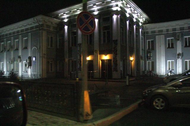 Департамент Комитета Национальной Безопасности в Караганде