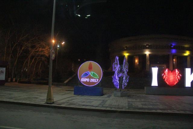 EXPO2017 Караганда